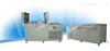 深圳工业用冰箱 深圳超低温冰箱 超低温冰柜