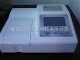 TE010多功能食品安全检测仪