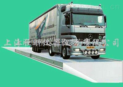 SCS-河南80噸自動跟蹤移動汽車衡