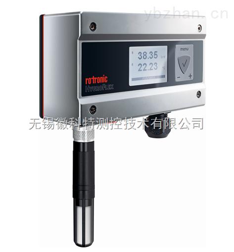 HF5温湿度变送器管道和壁挂安装型