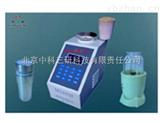 饲料专用快速智能水分测定仪 玉米专用快速智能水分测定仪