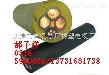 MCP煤矿用橡套软电缆MCP采煤机专用电缆价格≈国标