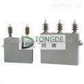 高電壓并聯電容器BWF10.5-40-1