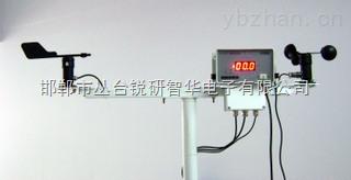 工程机械安全监测风速风向监测记录仪