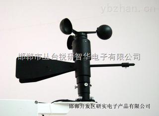 机械式风速风向一体监测传感器(模拟量/485通讯)