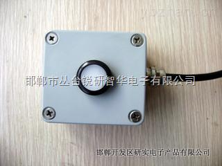 室外监测光照度传感器(模拟量/数字量)