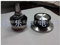 可調電位器RV24YN20SB201