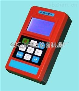 個人劑量報警儀在線氣體檢測儀