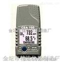 CEA700二氧化碳氣體檢測分析儀