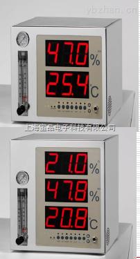 博士门氮气除湿系统(N2HT)