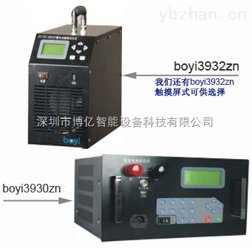 boyi3930zn蓄电池活化仪,电池修复