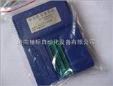 梯形图写单片机 编程器 烧录器 自制PLC DIY PLC 单片机