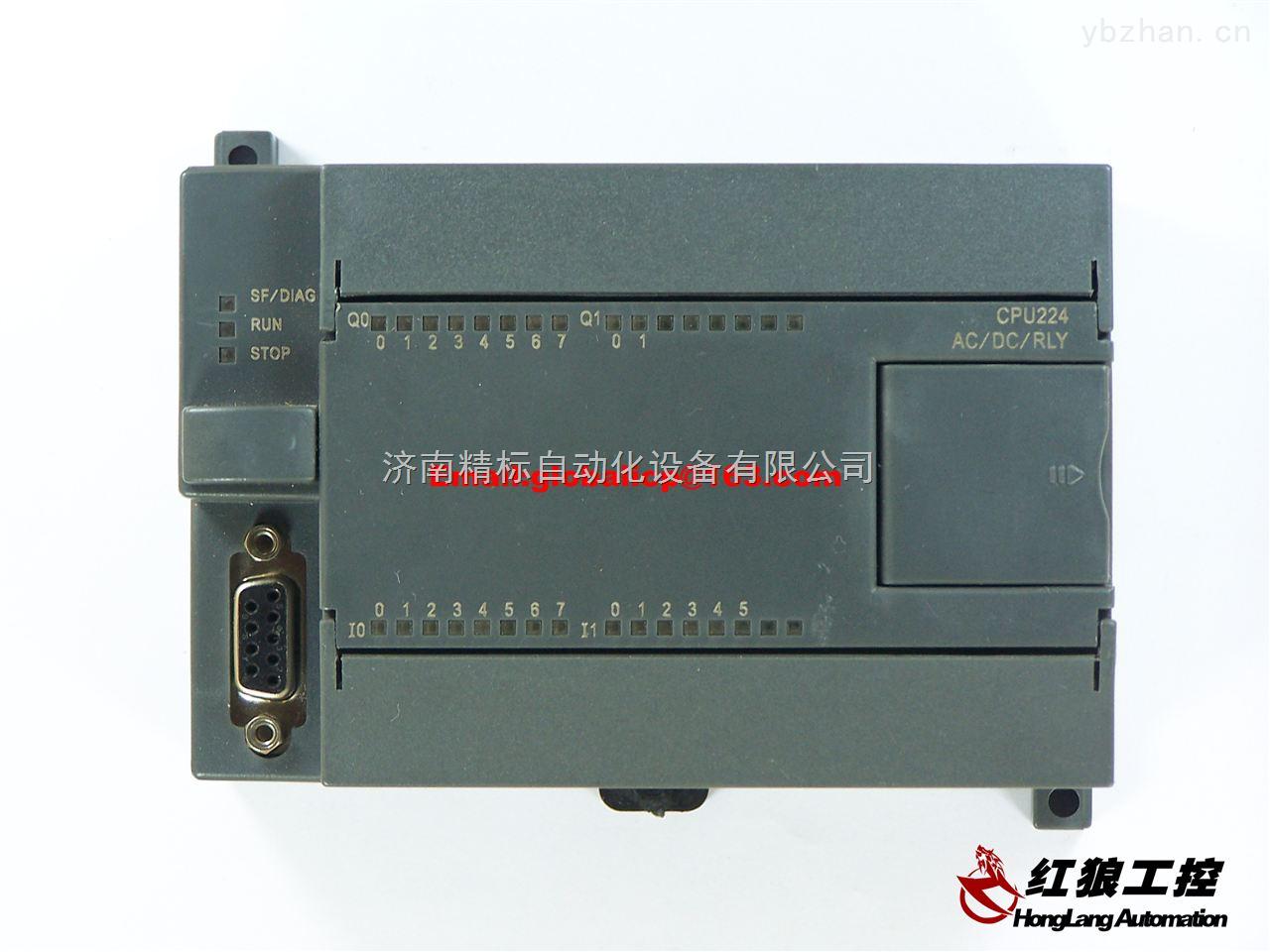 CPU224 AC/DC/RLY,国产兼容西门子,代替6ES7 214-1BD23-0XB8