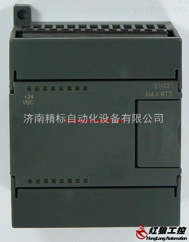 国产PLC S7-200系列IO扩展EM221 8路输入开关量扩展8DI