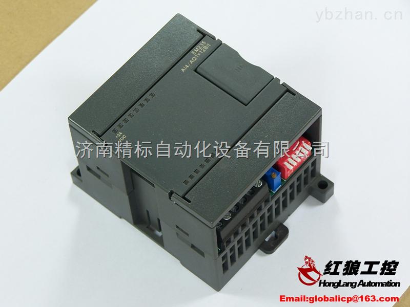 国产S7-200系列IO扩展 EM235 AI4/AQ1