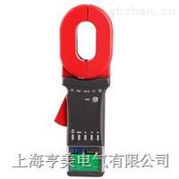 ETCR2000C+鉗形接地電阻測量儀