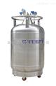 YDZ广州自增压液氮罐价格 进口自增压液氮罐报价