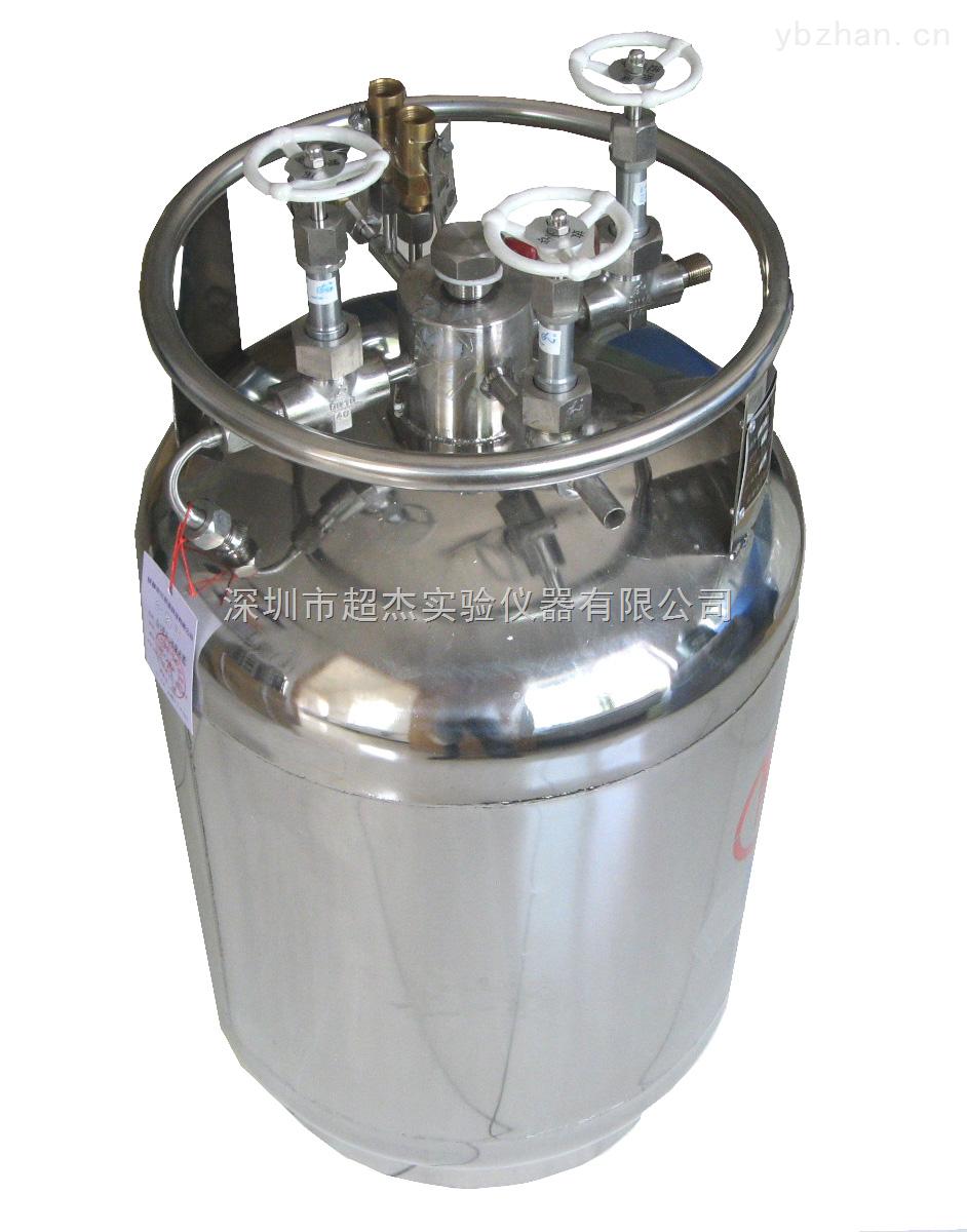 长沙30L自增压液氮罐价格 YDZ自增压液氮罐厂家直销质量保证