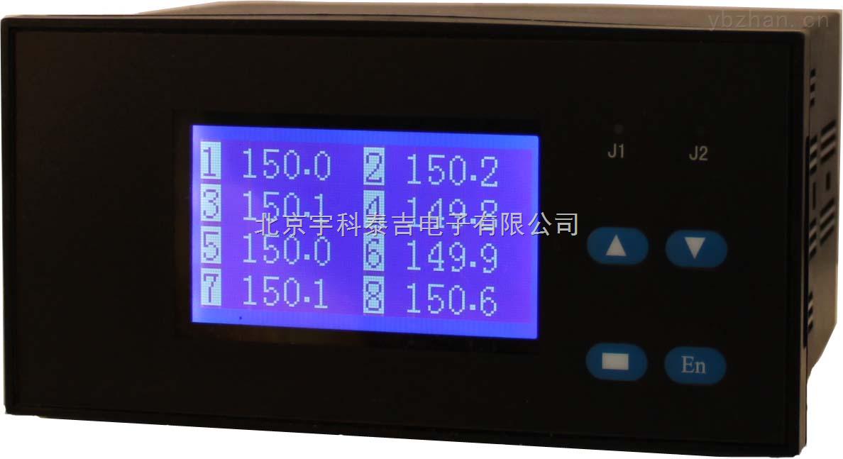 YK-308LCD,八通道隔离直流电流表
