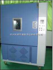 汕头温度测试器,低价高低温试验机