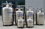 重庆自增压液氮罐价格 YDZ自增压液氮罐厂家直销液氮罐