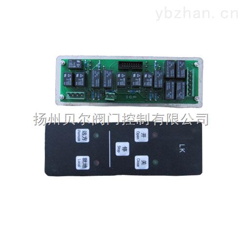 西门子LK-3控制面板