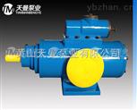 SNH210R40E6.7W23三螺杆泵/SNH外置滚动轴承