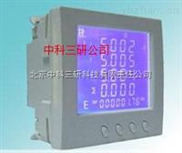 網絡型多功能智能電表 三相多功能智能電表