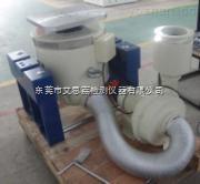 重庆两箱式高低温冲击测试箱