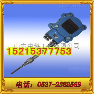 齊全-電機軸承溫度傳感器,電機溫度傳感器