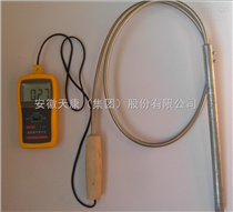 TK-101铝水测温仪