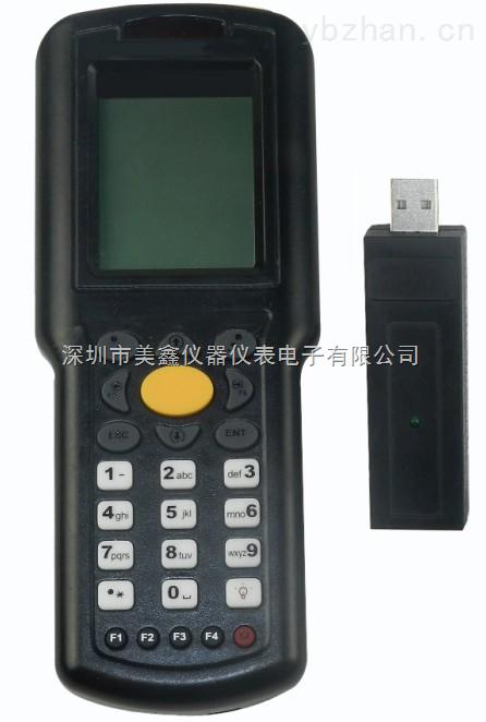 NT9800-無線數據采集器(條碼掃描儀)