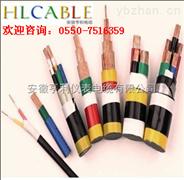 (绵阳)(YGVFBP-10KV高压扁电缆)(精诚合作)