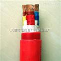 VV3*240+2*120低压交联电力电缆