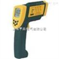 手持式红外线测温仪 ET972