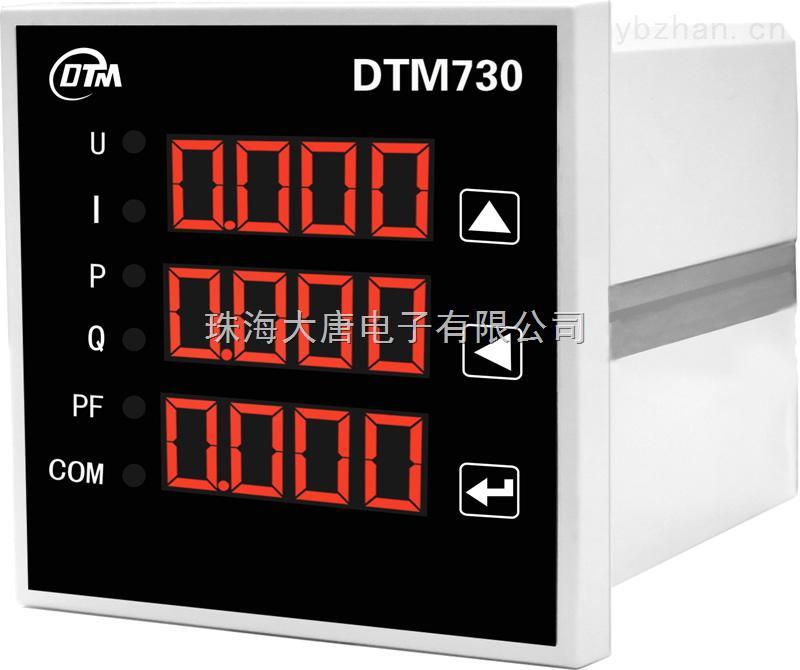 大唐电子DTM730系列三相网络电力参数测量仪