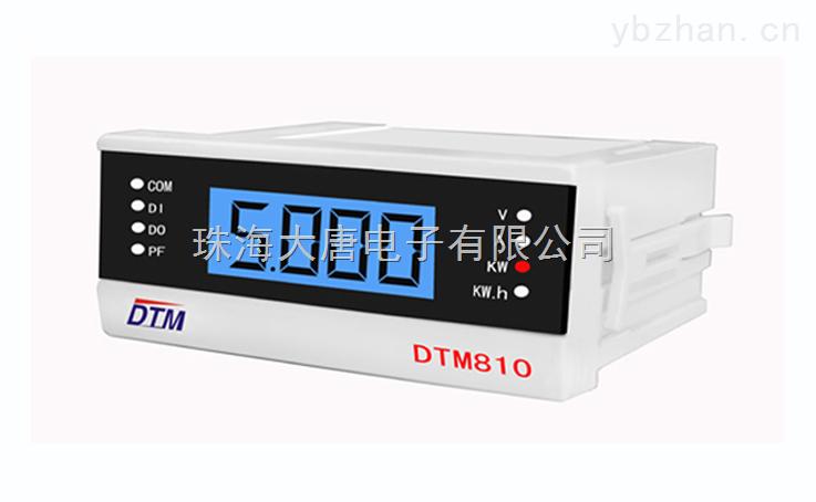 大唐电子DTM810/DTM710系列单相电力参数测量仪