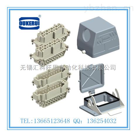无锡重载连接器HE-032 32芯 16A