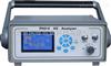 便携式氢气纯度仪HP-501