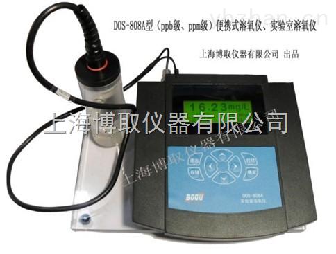 电厂ppb实验室溶氧仪,河南实验室溶解氧仪厂家