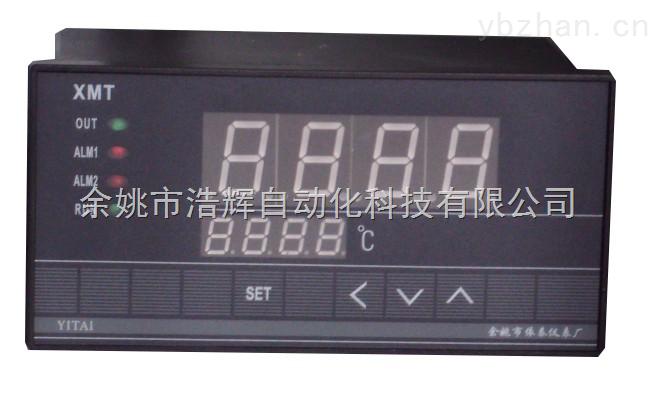 XMT-6000-高精度温控仪XMT-6000数显温控器