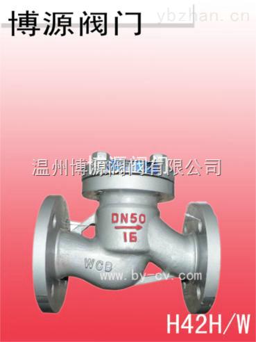 碳钢H41H-25C-DN450升降式止回阀