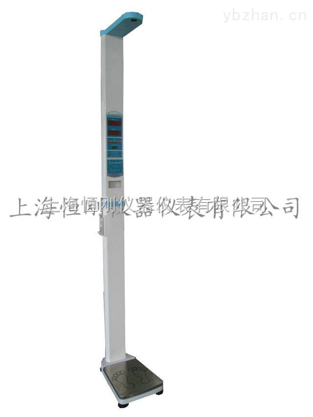 HG-HW-900超声波身高体重测量仪价钱