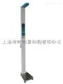 HW-900超聲波身高體重測量儀價錢