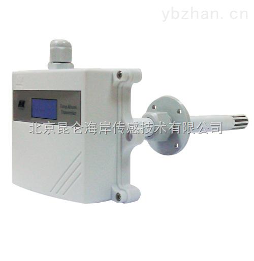 供应【昆仑海岸】JWSKE-6系列温湿度变送器(增强型)