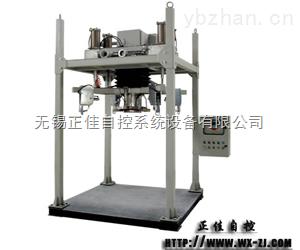 ZJ-D 系列自动定量吨袋包装秤