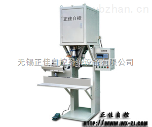 ZJ-N系列自动定量包装秤