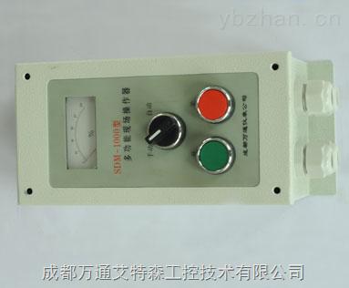 接受4~20ma直流信号控制,手/自动状态送plc光隔离过零触发双向可控硅