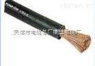 yh电焊机引接线95平方价格