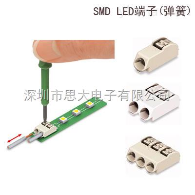 LED用SMD贴片式连接器/照明行业wago 2060